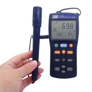 泰仕/TES 非色散式红外线二氧化碳测试器TES-1370