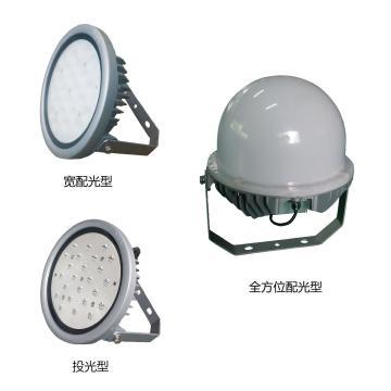 尚为 SW7130 LED工作灯 60W