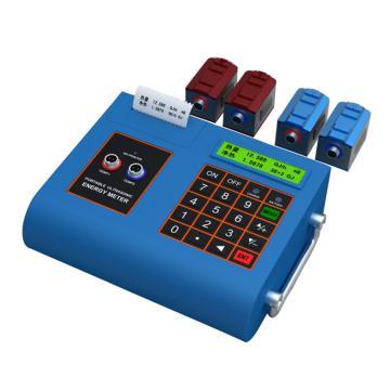 道盛/T-SONIC TUF-2000PH超声波流量计,便携支架式,标准小型支架,TUF-2000PHS