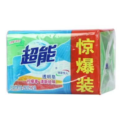 超能 柠檬草洗衣皂, 260g*2 超值装  单位:包