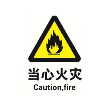 贝迪BRADY GB安全标识,当心火灾,PP材质,250×315mm
