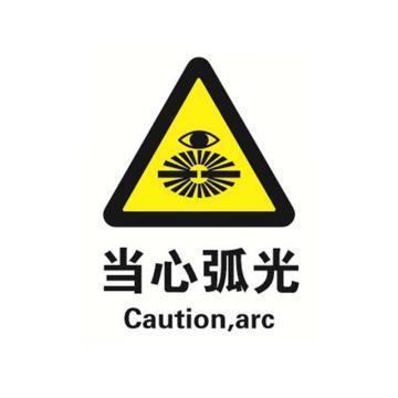 GB安全标识,当心弧光,PP材质,250*315mm