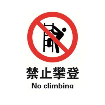 贝迪BRADY GB安全标识,禁止攀登,乙烯不干胶,250×315mm
