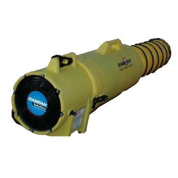 RAMFAN UB20配套用4.6m风管筒,货号ED7004CS