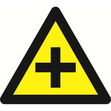 安赛瑞 交通标识-十字交叉,铝板覆反光贴膜,背后带铝槽,700×700×700mm,11056