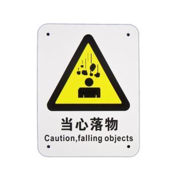 GB安全标识,当心落物,乙烯不干胶,250*315mm