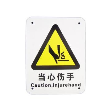 贝迪BRADY GB安全标识,当心伤手,PP材质,250×315mm