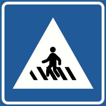 安赛瑞 交通标识-人行横道,铝板覆反光贴膜,背后带铝槽,600×600mm,11051