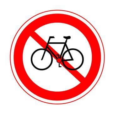 安赛瑞 交通标识-禁止非机动车通行,铝板覆反光贴膜,背后带铝槽,Ф600mm,S1078