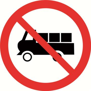 安赛瑞 交通标识-禁止禁止挂车、半挂车驶入,铝板覆反光贴膜,背后带铝槽,Ф600mm,11003