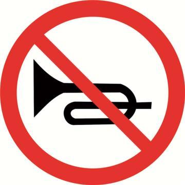 安赛瑞 交通标识-禁止鸣喇叭,铝板覆反光贴膜,背后带铝槽,Ф600mm,11000