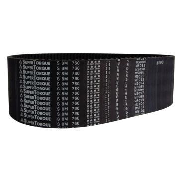 三星圆形齿同步带,150S8M880,宽15mm