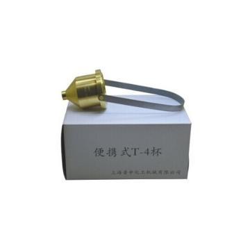 普申 T-4 涂四粘度杯,手提式銅,PS 1023/2