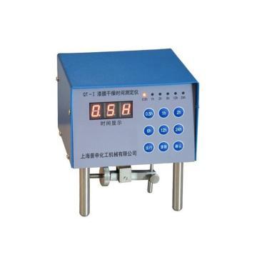 普申 QT-I 漆膜干燥时间测定仪,PS 2468