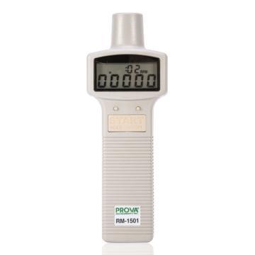 泰仕/TES 数字式转速计,RM-1501