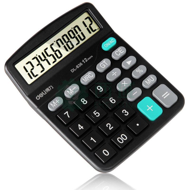 得力桌面型计算器,黑色836