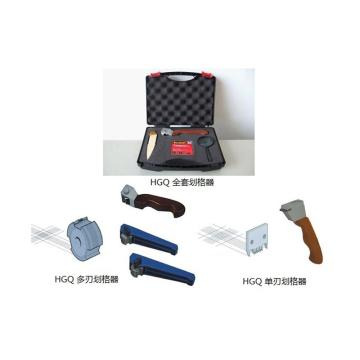 HGQ漆膜划格器套装,刀齿数量6、刀刃数量6、刀齿间距1mm,PS 2652/1