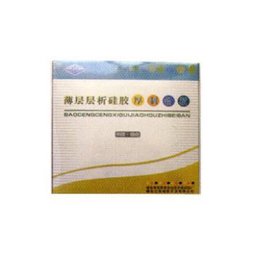 高效薄层层析硅胶板,规格:50*200mm,包装20
