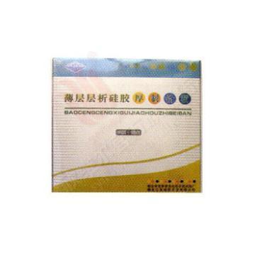 高效薄层制备板,平板玻璃加厚型20(片/盒)涂层厚度0.9-1.0mm