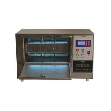 普申 LUV-II紫外光老化试验箱,PS 2916