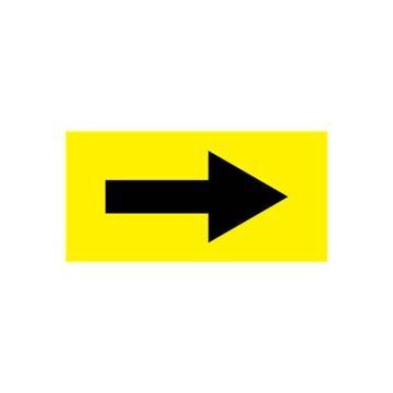 流向箭头-自粘性乙烯材料,表面覆保护膜,黄底黑箭头,25×50mm,10张/包,15413