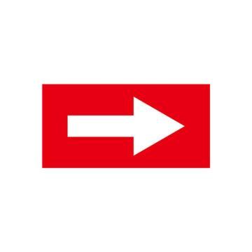 流向箭头-自粘性乙烯材料,表面覆保护膜,红底白箭头,25×50mm,10张/包,15411