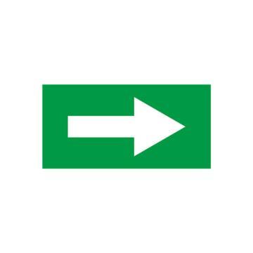 流向箭头-自粘性乙烯材料,表面覆保护膜,绿底白箭头,25×50mm,10张/包,15410