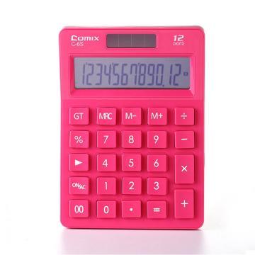 齐心 C-6S 计算器 小台 苹果系列时尚办公 红
