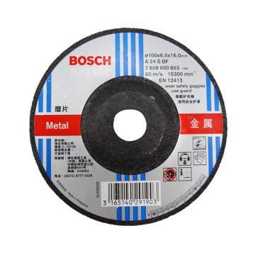 博世磨片,打磨金属用 100X16X6mm 24#,2608600853