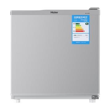 海尔单门50L冷藏冰箱,BC-50ES,灰色