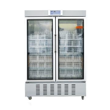澳柯玛血液保存箱,XC-660