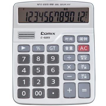 齐心 计算器,C-689 大台 超省钱语音王 银 单位:台