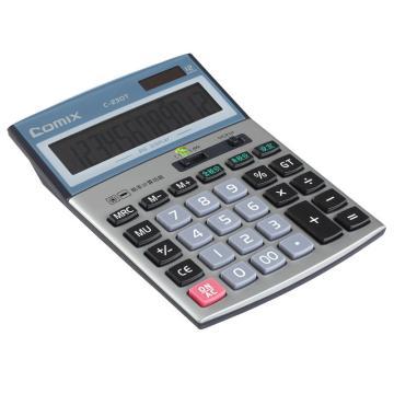齐心 C-230T 计算器 大台 税率型 蓝