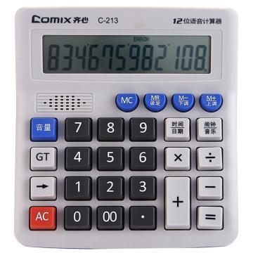 齐心 C-213 计算器 电脑按键语音12位 灰