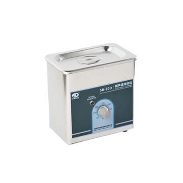 超声波清洗机,超声波频率:40KHz,容量:1.2L