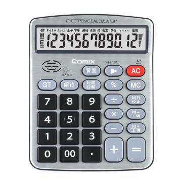 齊心 計算器,C-1265M 耐用語音王 深灰 單位:臺