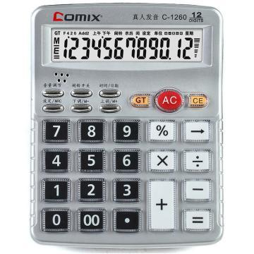 齐心 计算器, 经典语音王C-1260 单位:个