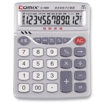 齐心 计算器, 招财进宝,银C-1888 单位:个