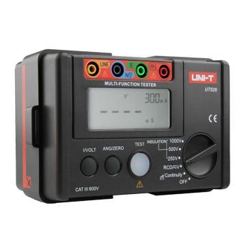 优利德/UNI-T 多功能电气测试仪,UT526
