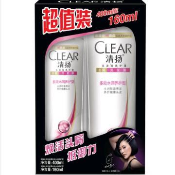 清扬洗发水400+160洗护优惠装 多效水润养护型