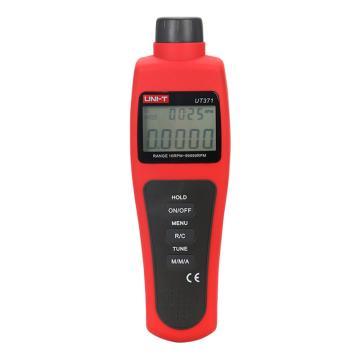 優利德/UNI-T 非接觸式轉速計,UT371