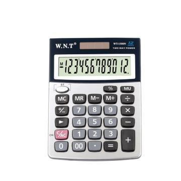 万能通 WT-1500N 计算器