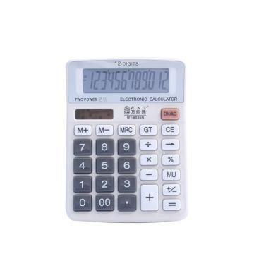 万能通 WT-8036N 计算器 白色