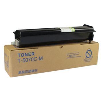 东芝(TOSHIBA)T-5070C高容墨粉盒(碳粉) 适用东芝257/307/357/457