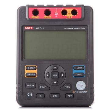 优利德/UNI-T 绝缘电阻测试仪,UT513