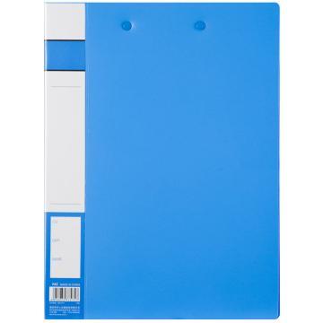 齐心轻便夹, 办公必备 ,A4,长押夹+板夹,蓝  A604