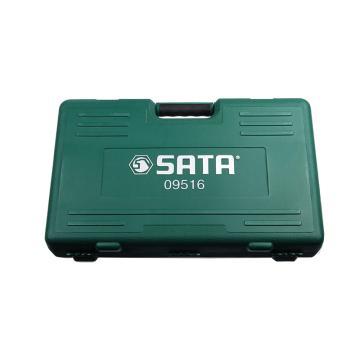 世达机械设备维修组套,58件套,09516