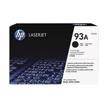 惠普(HP) CZ192A 黑色激光打印硒鼓 93A (适用于M435nw M701 M706)