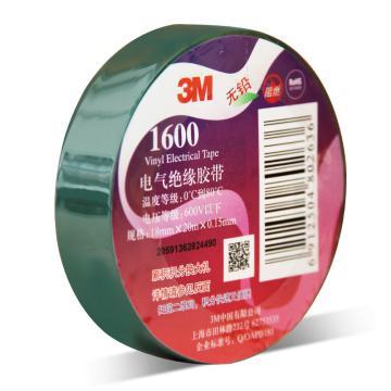 3M 电工胶带电气绝缘胶带,1600# 绿 18mm×20m