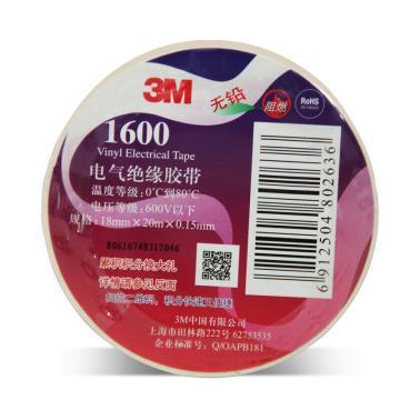 3M 电工胶带电气绝缘胶带,1600# 白 18mm×20m